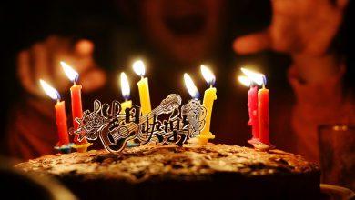 Photo of Happy Birthday!